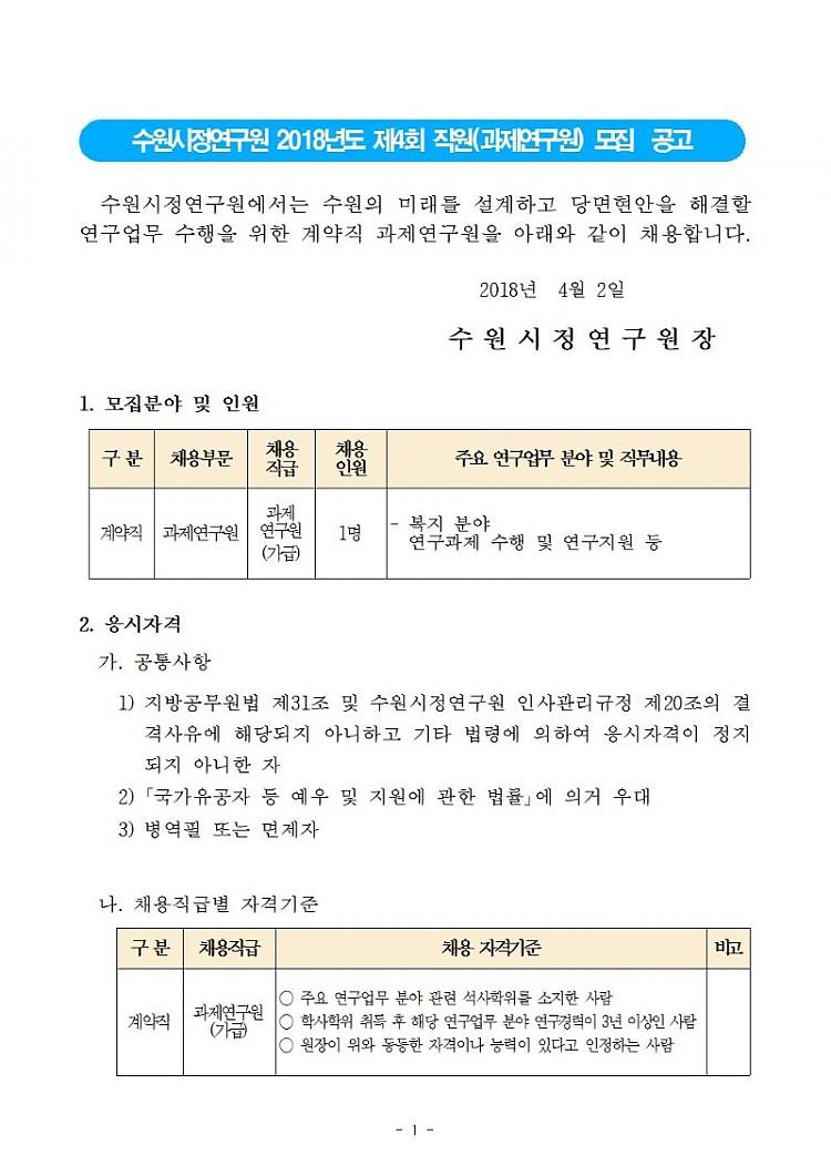 notice01001.jpg