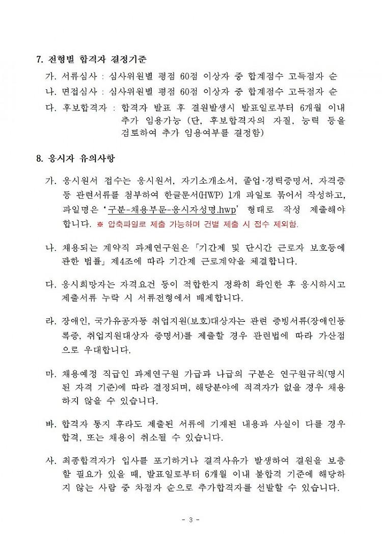 notice01003.jpg