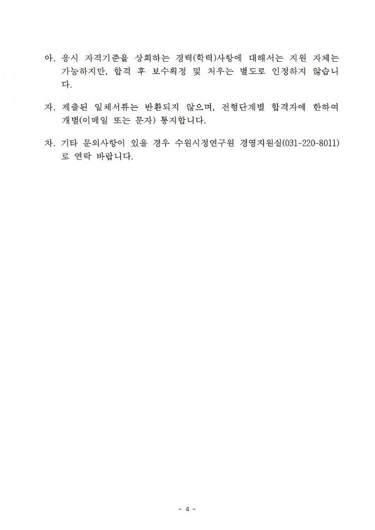 notice01004.jpg