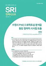 2018-13_HP.jpg