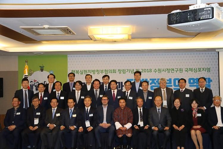 participants_2.JPG