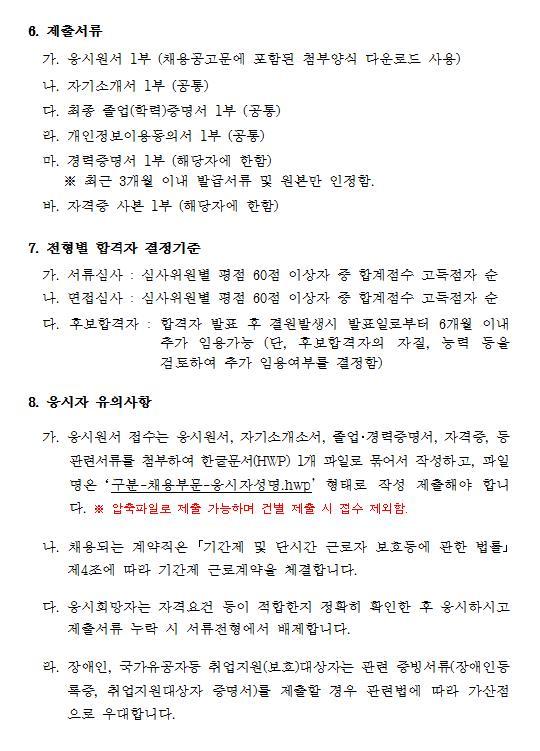 행정원3.JPG
