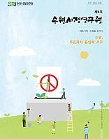 제4호 정기간행물 표지